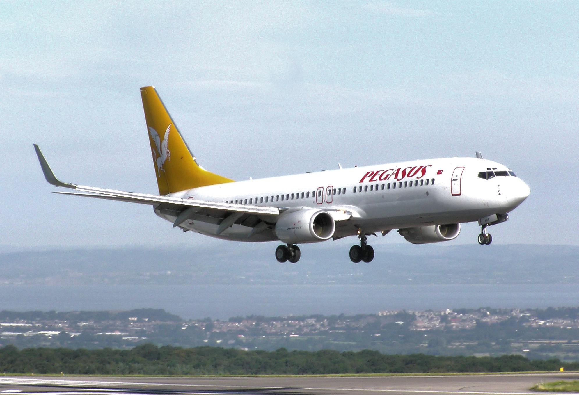 Türk hava yolları douglas online bilet telefon 0216 456 9 711